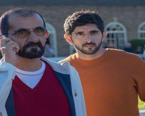 Hamdan Bin Mohammed-al-maktoum Birthday, Real Name, Age